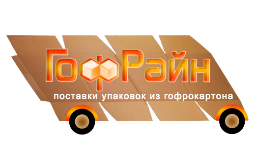 Логотип для компании по реализации упаковки из гофрокартона фото f_2075cdd349da4098.png