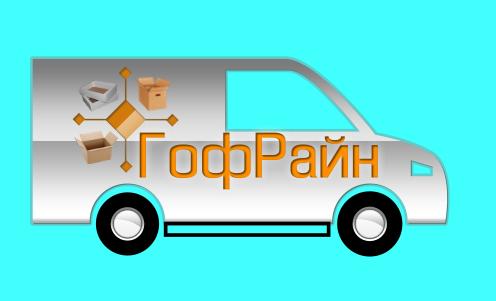 Логотип для компании по реализации упаковки из гофрокартона фото f_2205cdd34b3a6a09.png