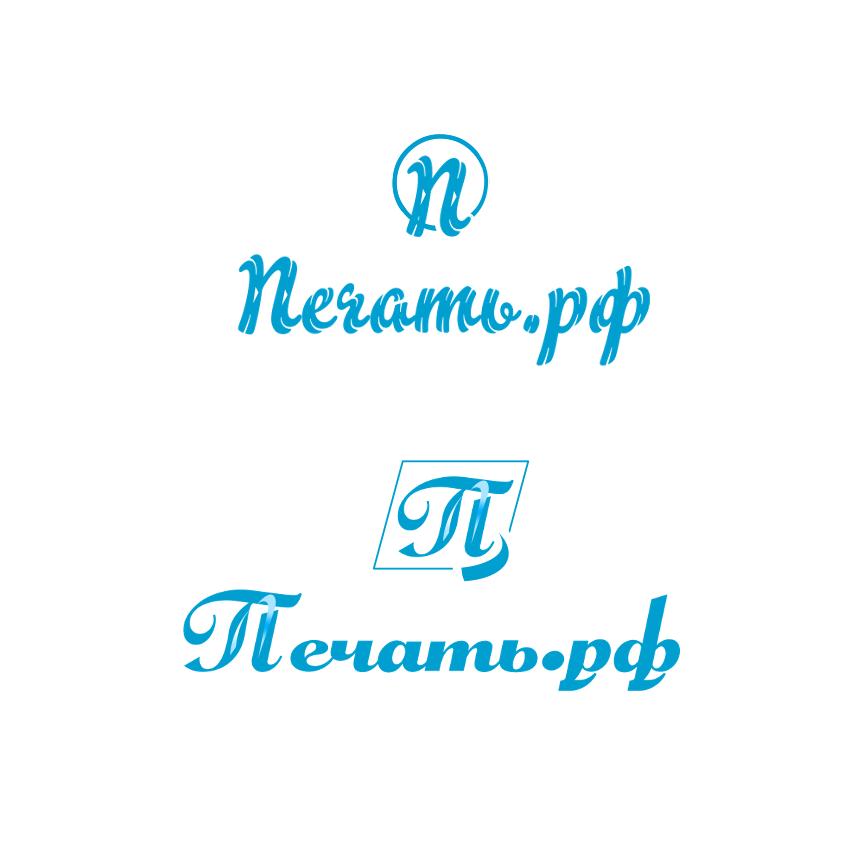 Логотип для веб-сервиса интерьерной печати и оперативной пол фото f_3235d2d99185b8cc.png