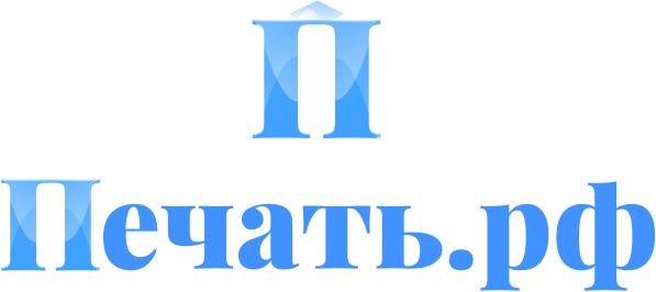 Логотип для веб-сервиса интерьерной печати и оперативной пол фото f_3285d2d990a73e6d.png