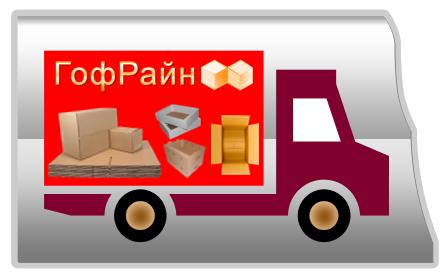 Логотип для компании по реализации упаковки из гофрокартона фото f_3705cdd34a4086f4.png