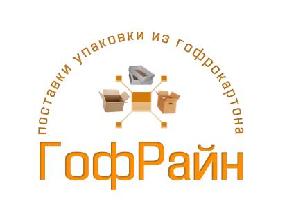 Логотип для компании по реализации упаковки из гофрокартона фото f_5835cdd34bef29f3.png