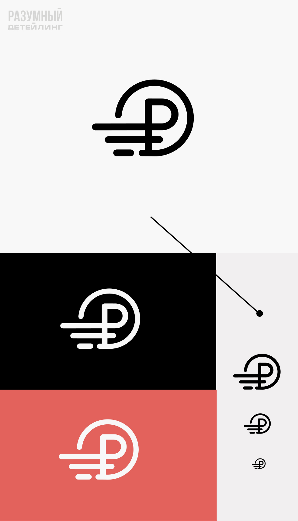 Ребрендинг логотипа  фото f_4965ad75745803b8.jpg