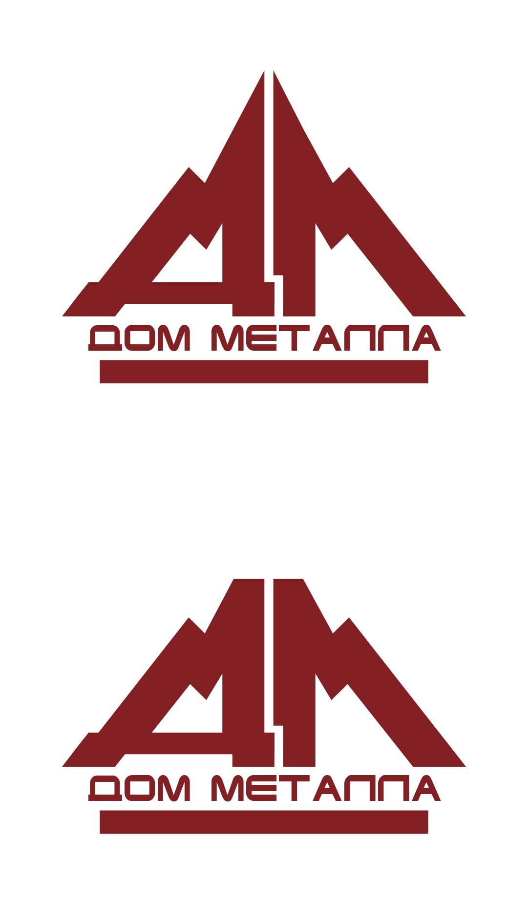 Разработка логотипа фото f_9085c5ade16f29d5.jpg