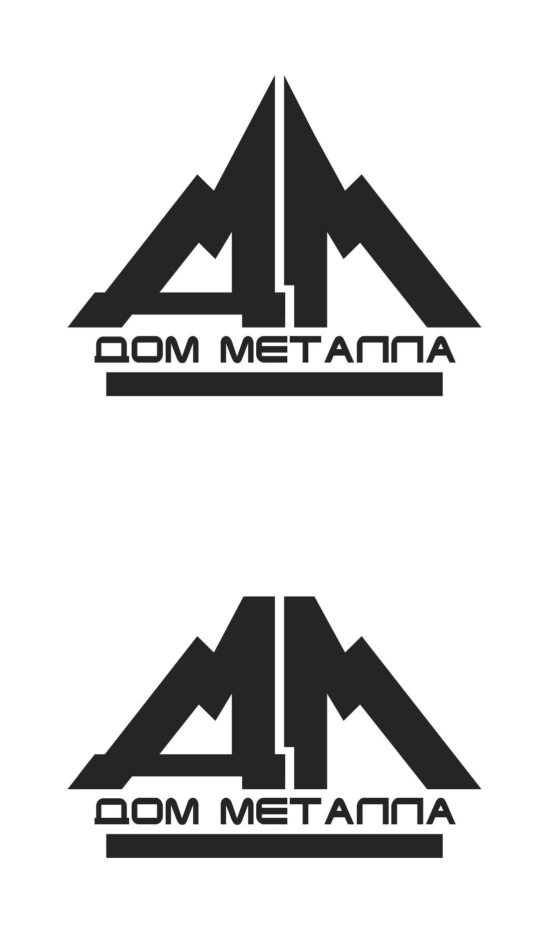 Разработка логотипа фото f_9125c5ade1ea823b.jpg