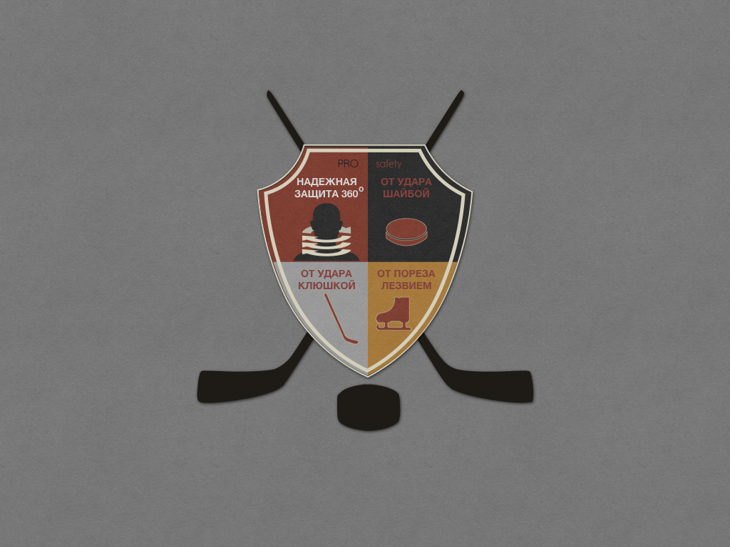 Дизайн продающей наклейки на упаковку уникального продукта фото f_0015b20c8043b1cd.jpg