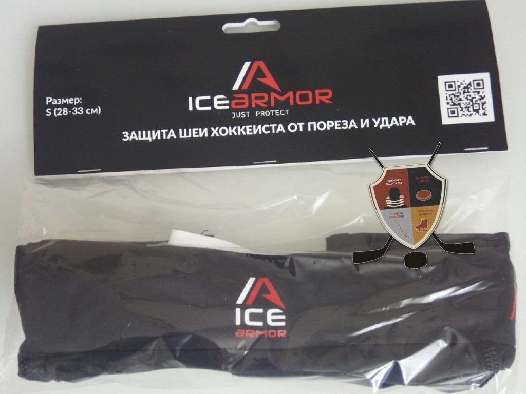Дизайн продающей наклейки на упаковку уникального продукта фото f_0475b20c80a5620c.jpg