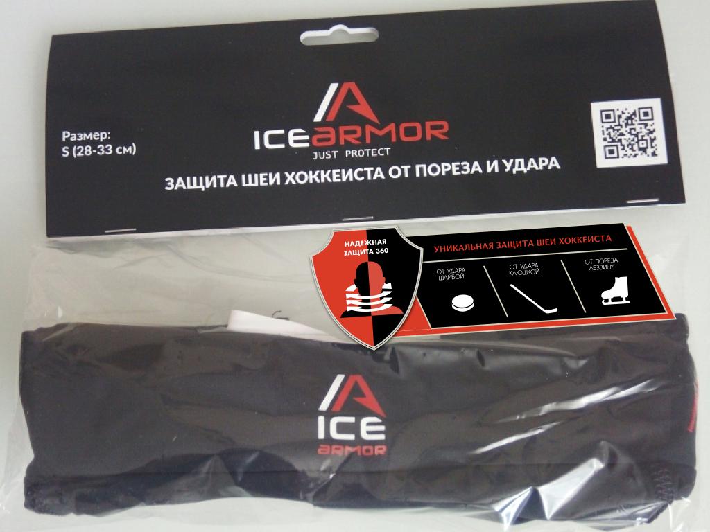 Дизайн продающей наклейки на упаковку уникального продукта фото f_6015b236f3b92c2f.jpg