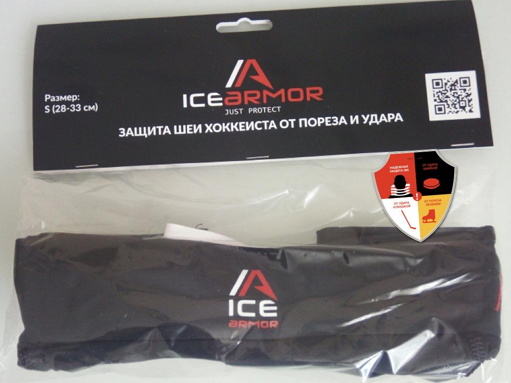 Дизайн продающей наклейки на упаковку уникального продукта фото f_7395b211ddc863a2.jpg