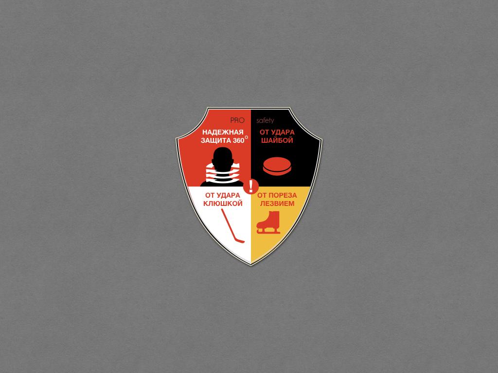 Дизайн продающей наклейки на упаковку уникального продукта фото f_7975b211dd4133a4.jpg