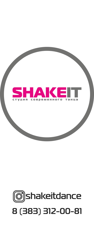 """Оформление группы vk """"Студия танца Shake-it"""""""