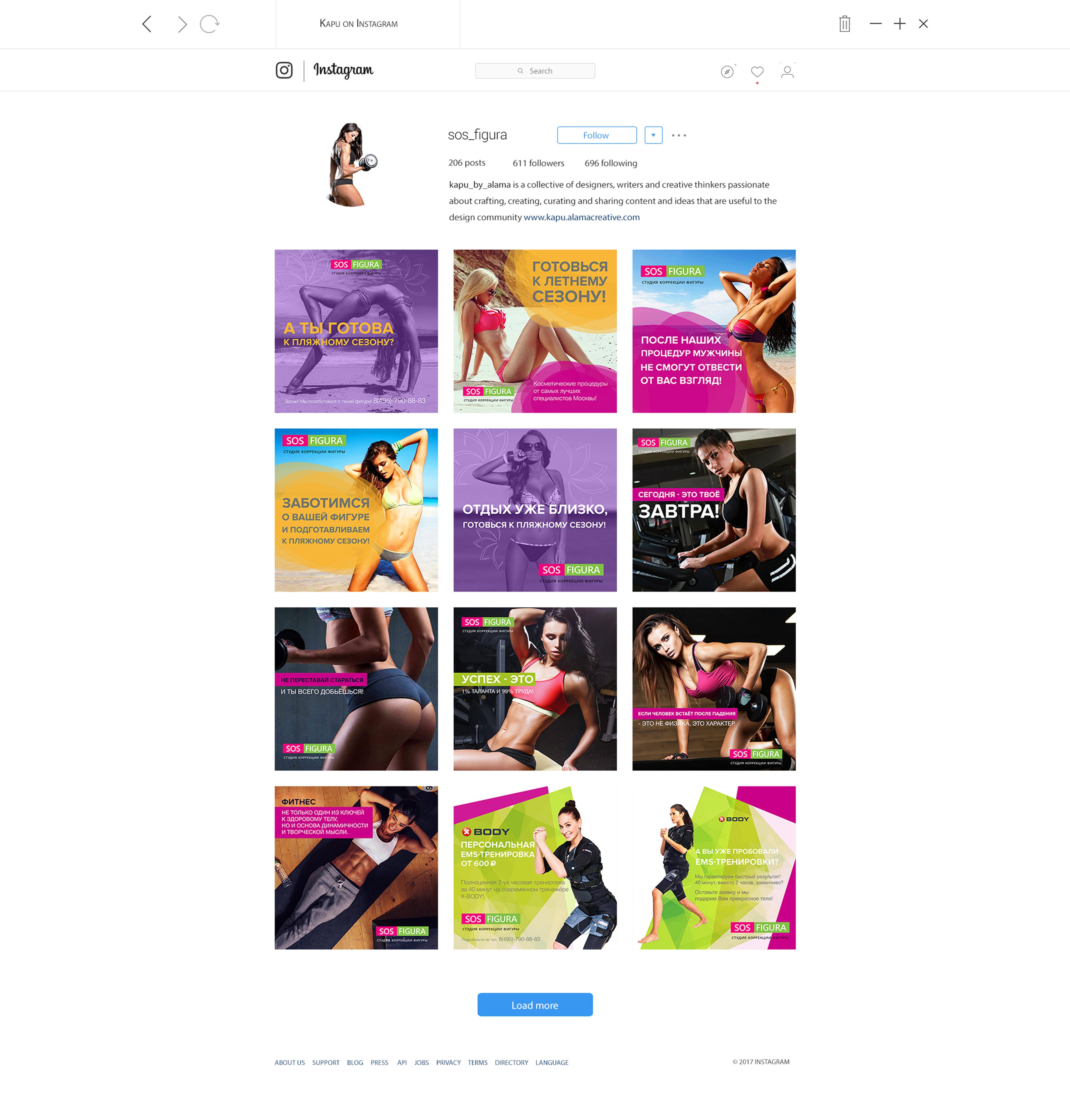 Макеты для instagram