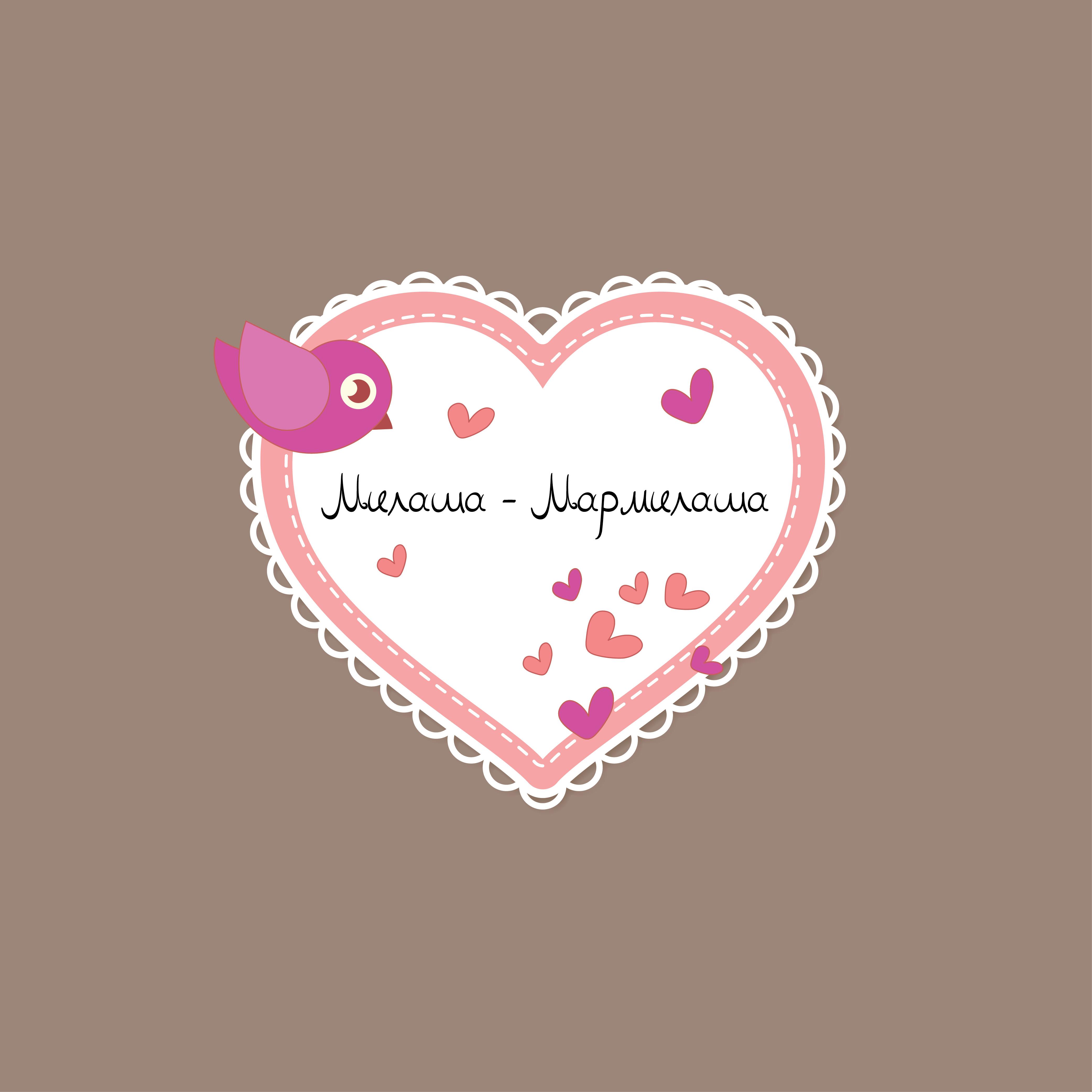 """Логотип для товарного знака """"Милаша-Мармилаша"""" фото f_4505875fd8e72ae5.jpg"""