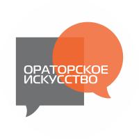 Логотип для школы ораторского искусства