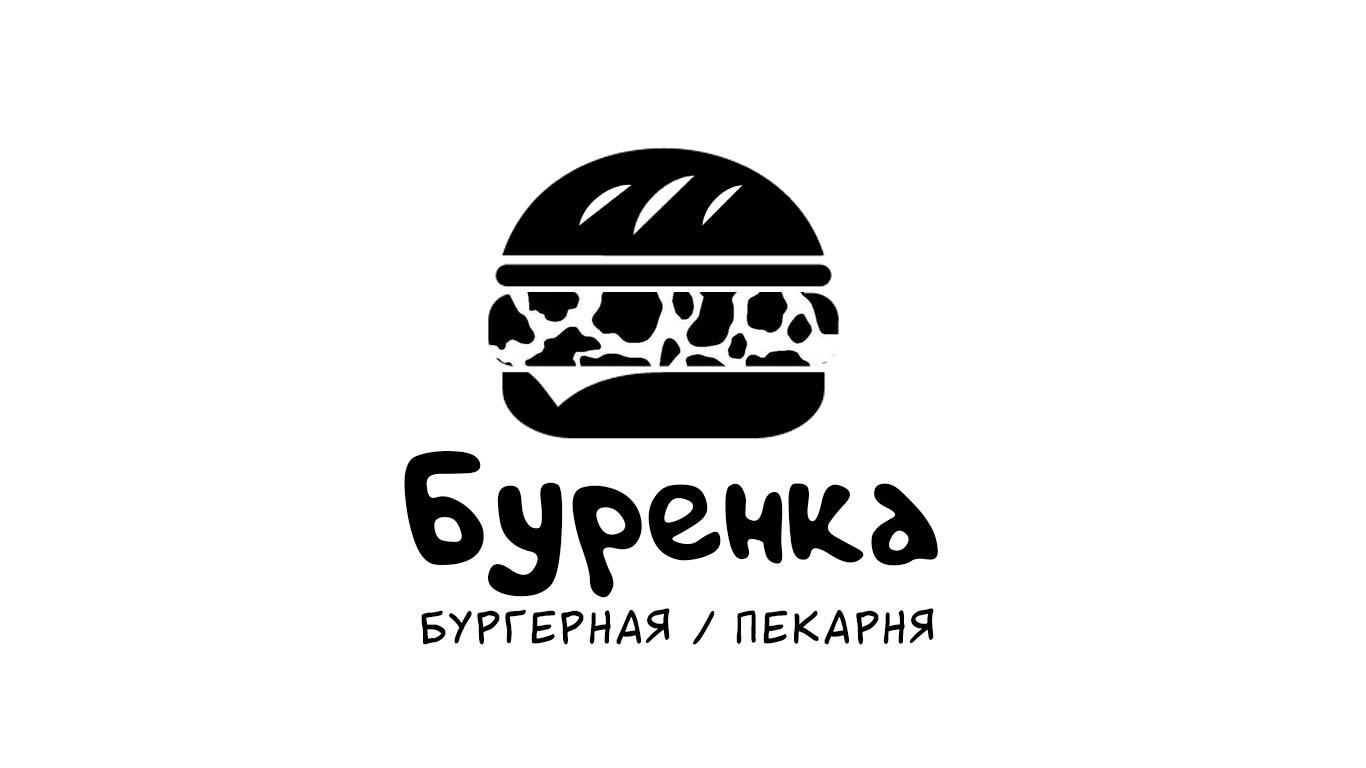 Логотип для Бургерной с Пекарней фото f_0085e10ea0c8060c.jpg