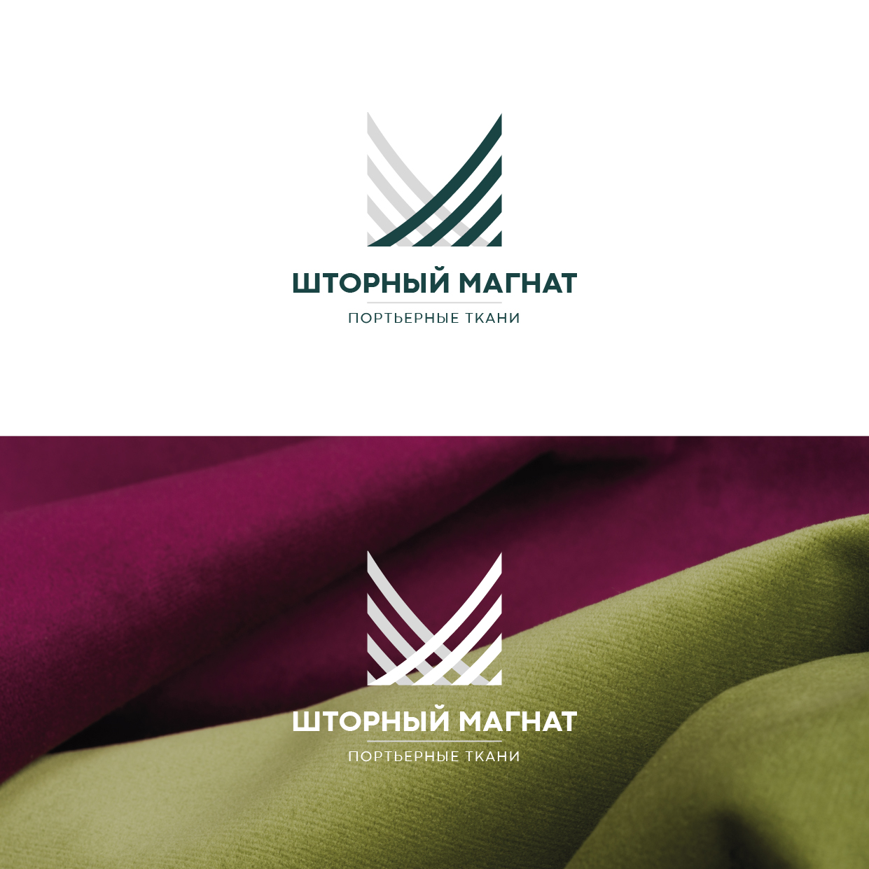 Логотип и фирменный стиль для магазина тканей. фото f_3285cdbf65383f20.jpg