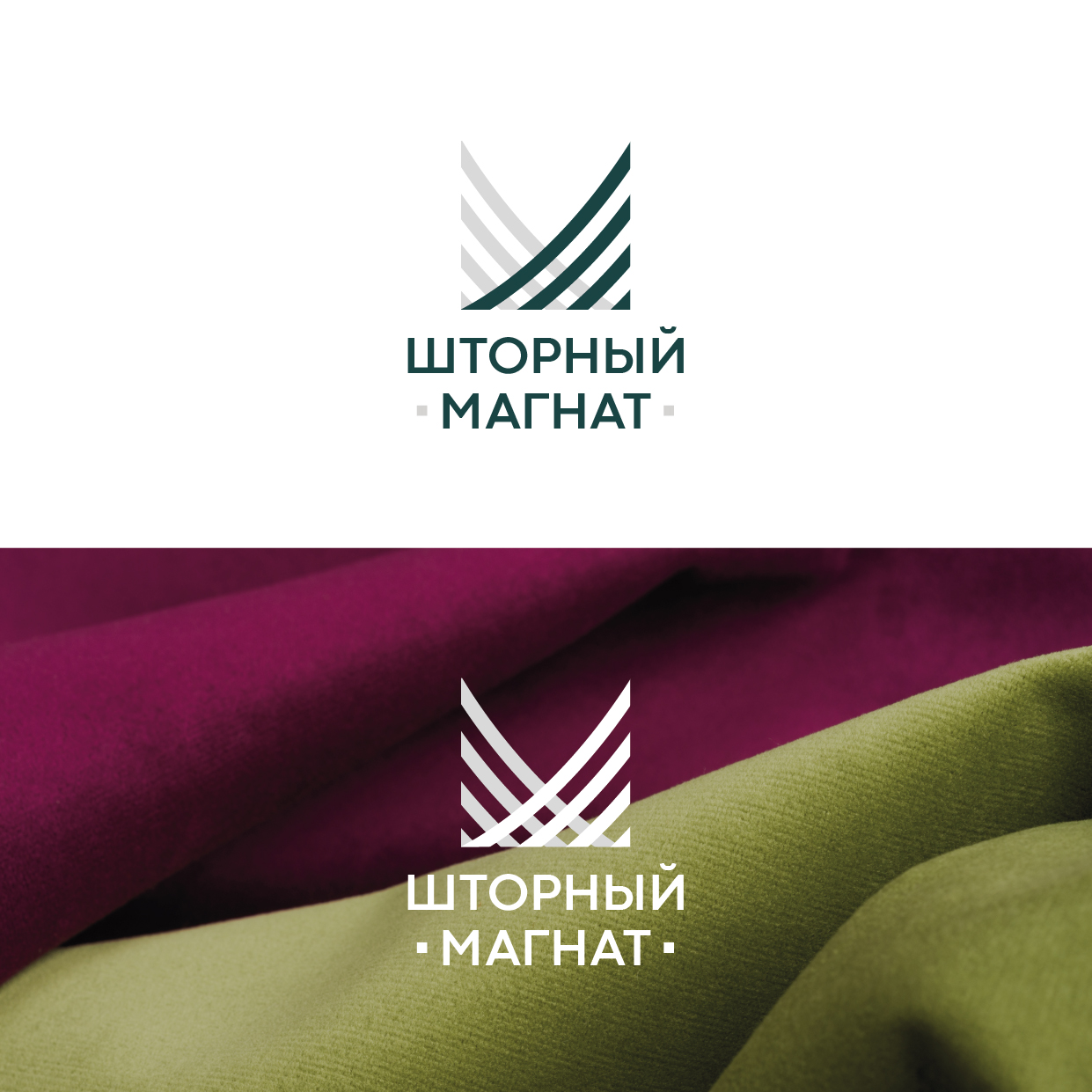 Логотип и фирменный стиль для магазина тканей. фото f_5455cdbf6529a2e0.jpg