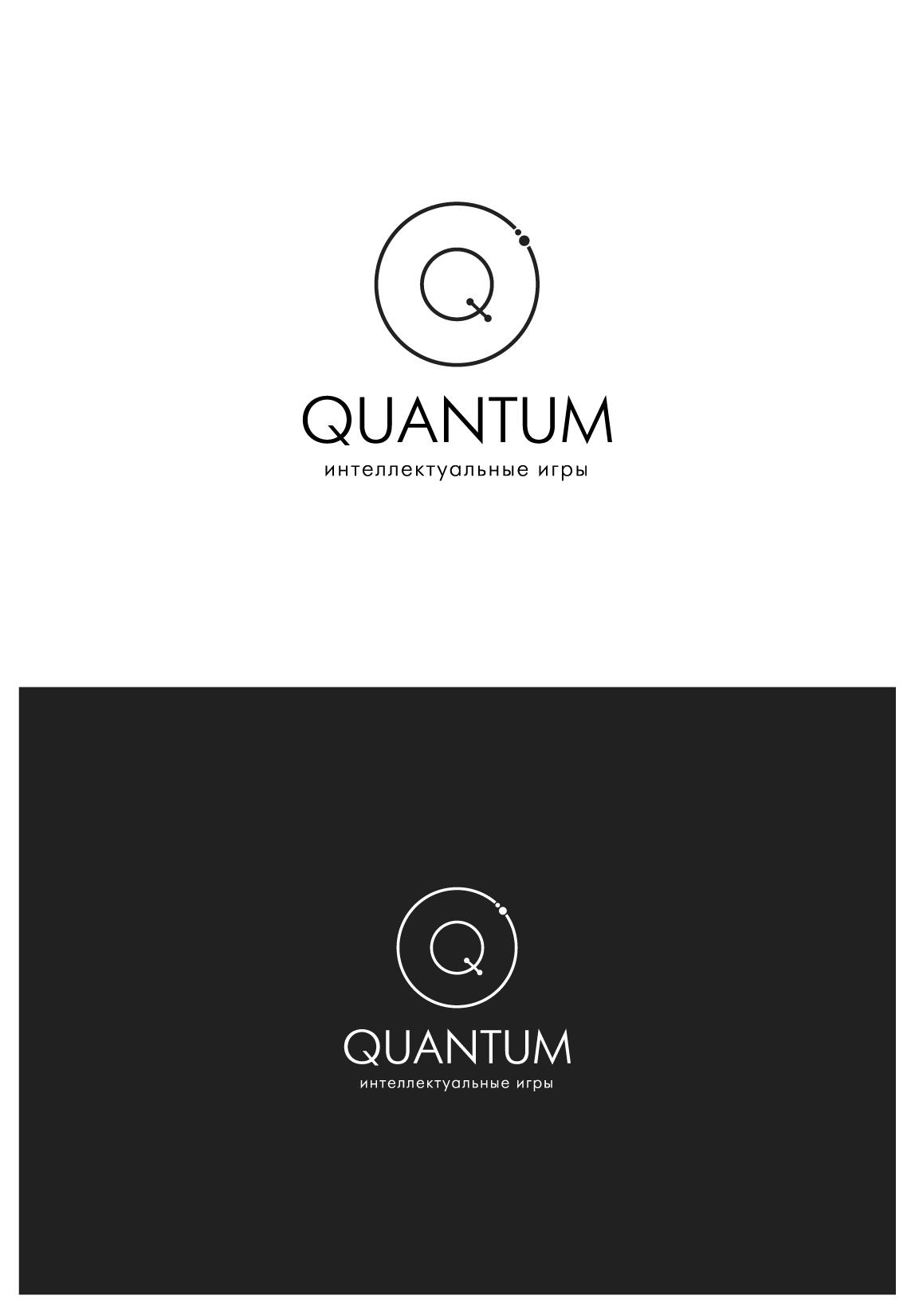 Редизайн логотипа бренда интеллектуальной игры фото f_7835bc881d672862.jpg