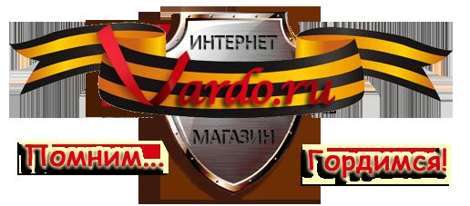 """Логотип """"День Победы"""""""