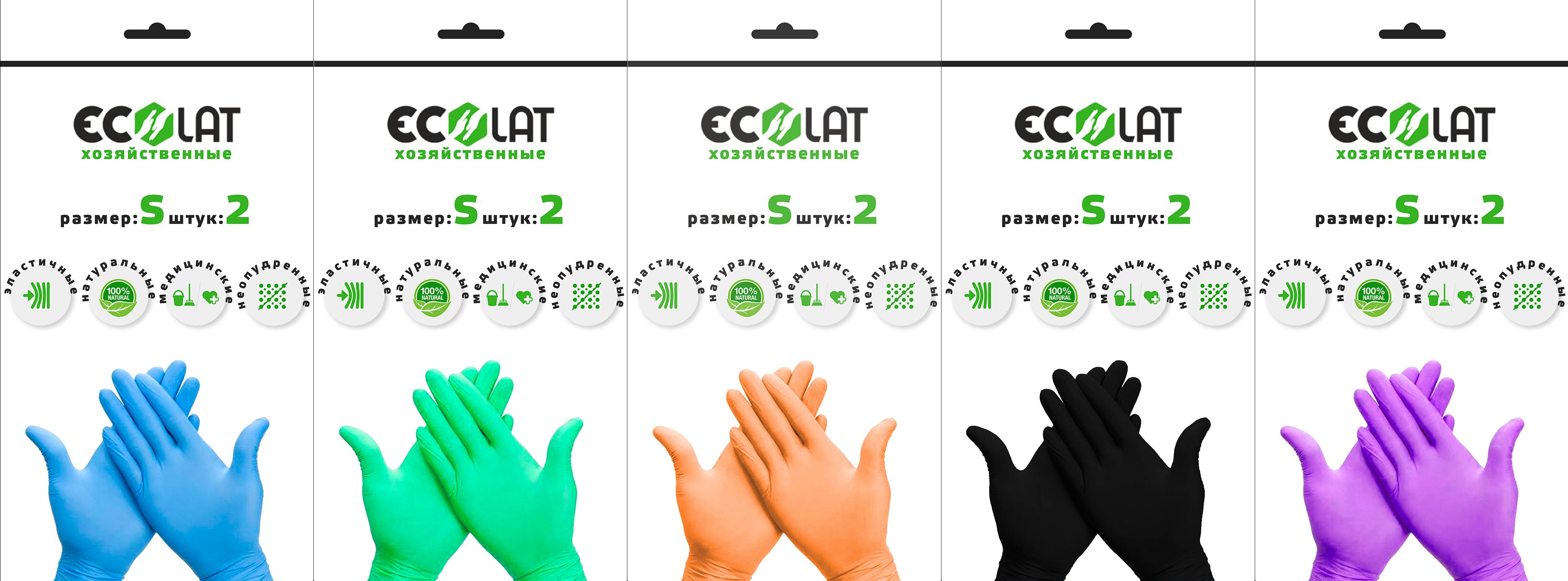 Создать дизайн для хозяйственных перчаток для упаковки flow pack фото f_8115d6cf0421146a.png
