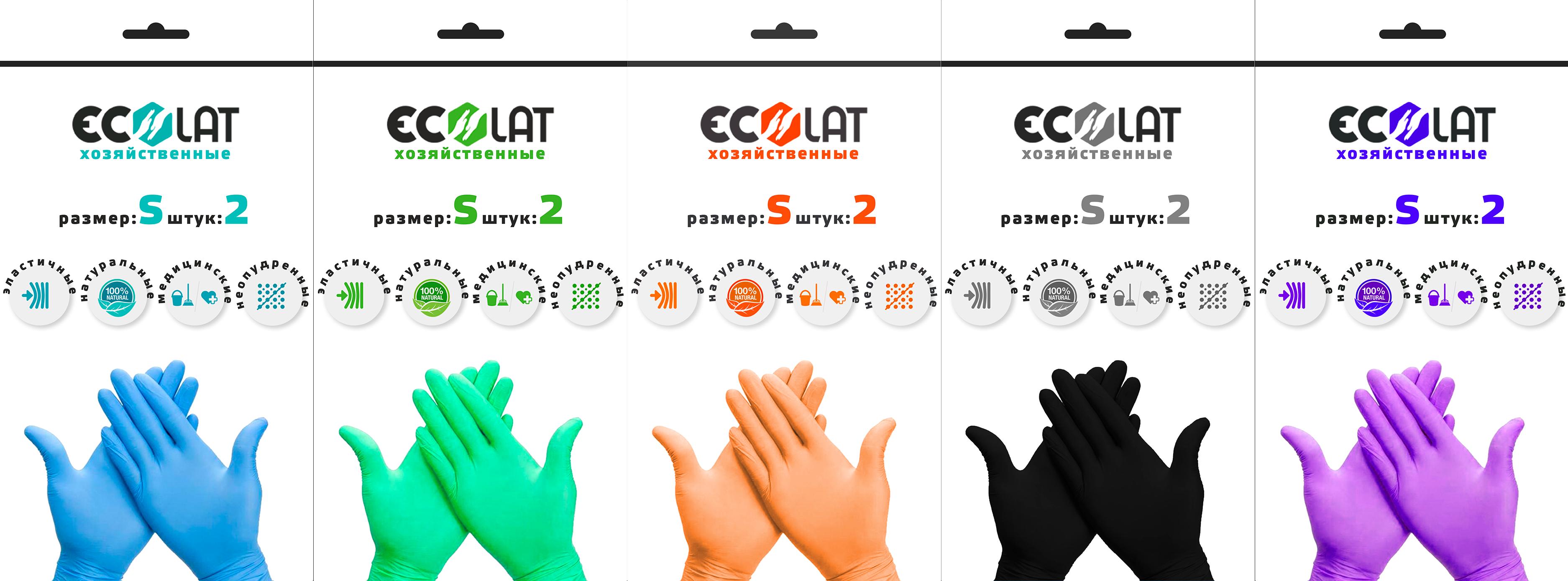 Создать дизайн для хозяйственных перчаток для упаковки flow pack фото f_9865d6cf03c52962.png