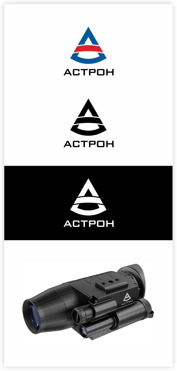 Товарный знак оптоэлектронного предприятия фото f_09853fa015c3de5b.jpg