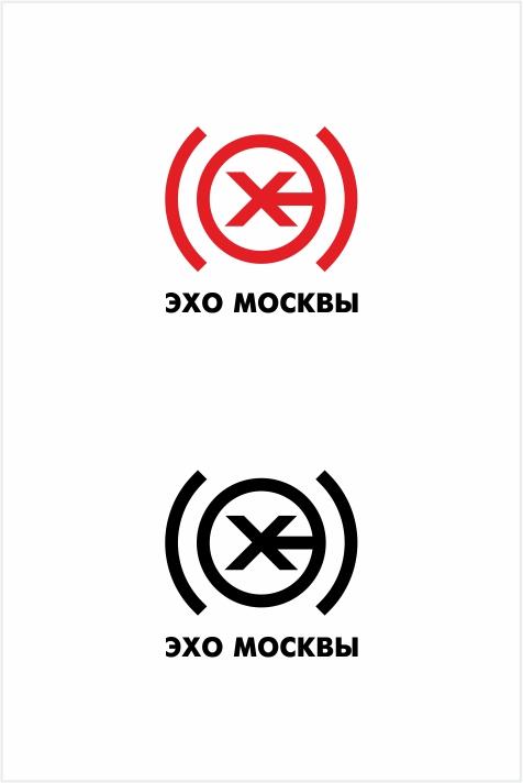 Дизайн логотипа р/с Эхо Москвы. фото f_335562553ce1c571.jpg