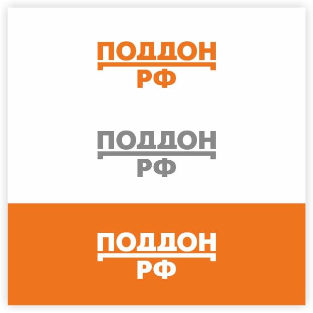 Необходимо создать логотип фото f_401526e3095b1c7f.jpg