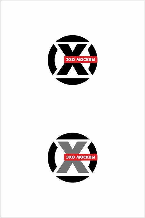 Дизайн логотипа р/с Эхо Москвы. фото f_4535625502fc477e.jpg