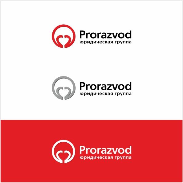 Логотип и фирм стиль для бракоразводного агенства. фото f_4975874cc78caefc.jpg