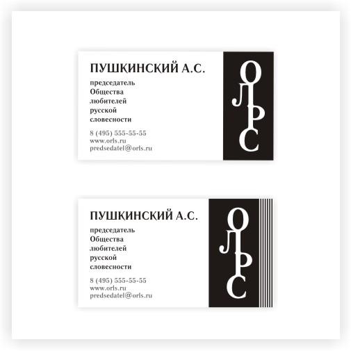 дизайн  визитки фото f_4d737b717262a.jpg