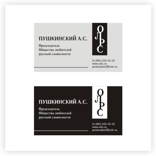 дизайн  визитки фото f_4d737b78044c7.jpg