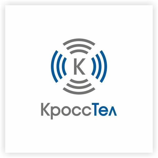 Логотип для компании оператора связи фото f_4ede53a3cef5f.jpg