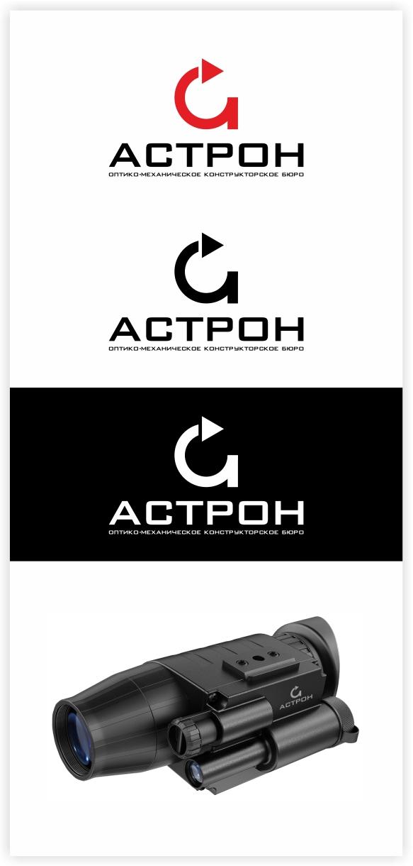 Товарный знак оптоэлектронного предприятия фото f_58953fb717c7ca3b.jpg