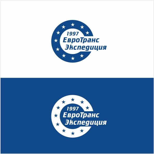 Предложите эволюцию логотипа экспедиторской компании  фото f_60358f648ce4b9c1.jpg