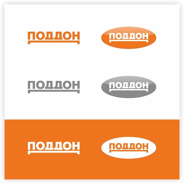 Необходимо создать логотип фото f_901526e2f052cb8e.jpg