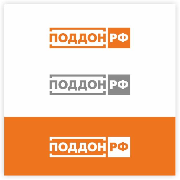 Необходимо создать логотип фото f_929526e32ad32699.jpg