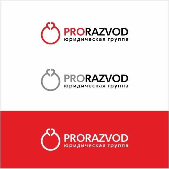 Логотип и фирм стиль для бракоразводного агенства. фото f_9975876171eb3862.jpg