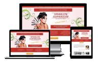 Обучение парикмахерскому искусству - Влада (Lending Page)