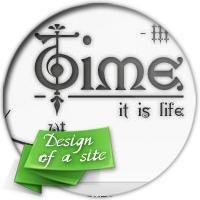 Дизайн магазина часов