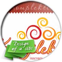 Komplektik.com