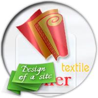 Zoller textile