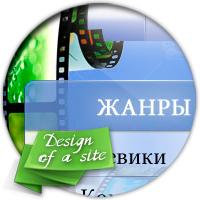 HQ-Film.ru