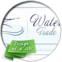 Water-Trade