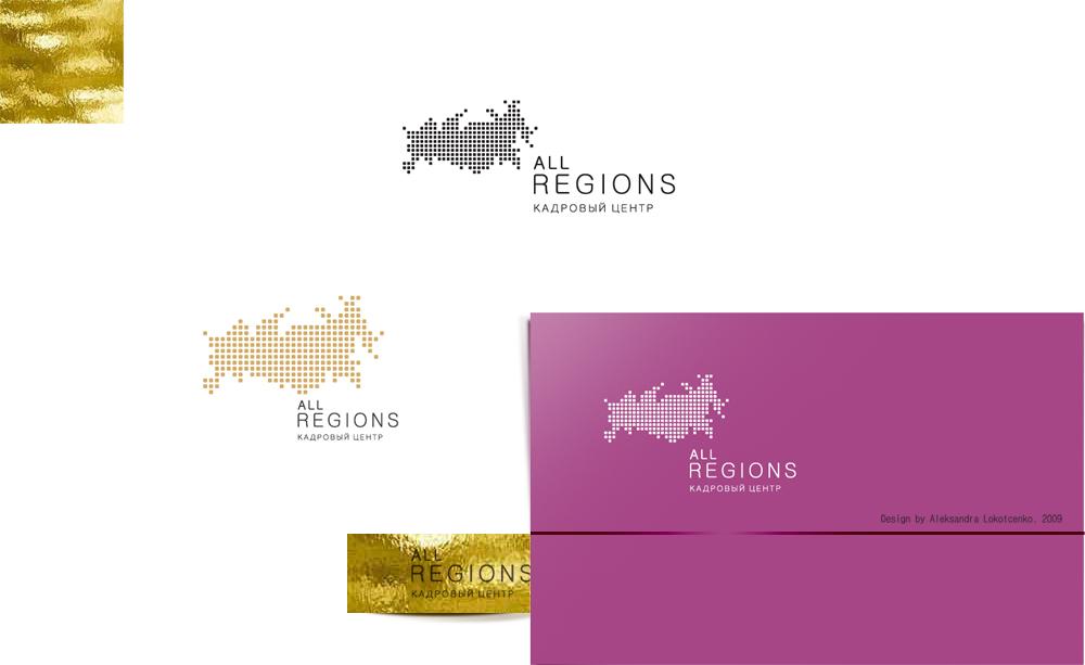 All Regions