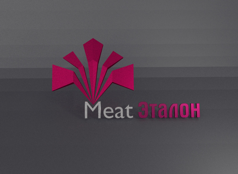 Логотип компании «Meat эталон» фото f_65556f413c112236.jpg