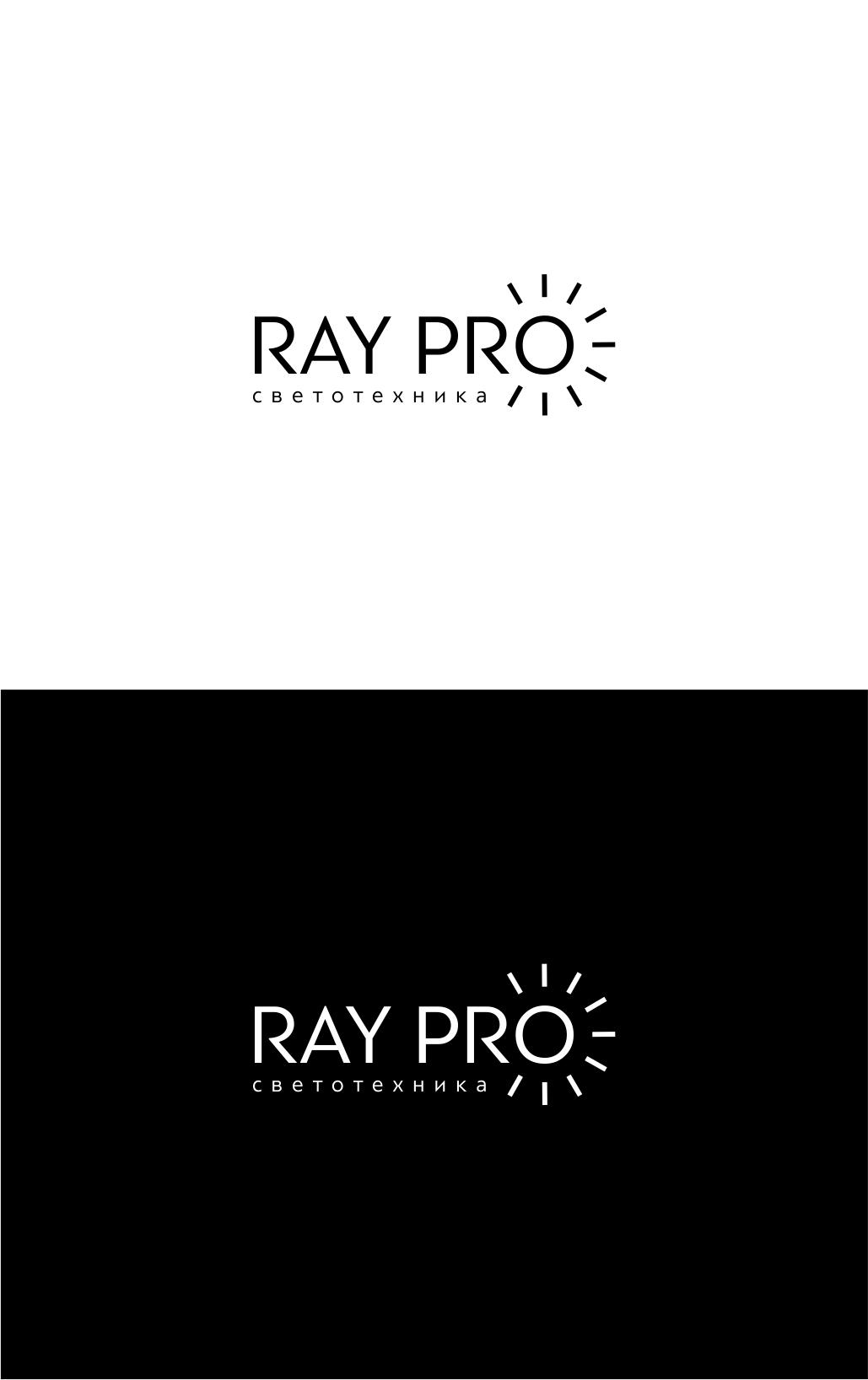 Разработка логотипа (продукт - светодиодная лента) фото f_0275bc2a82791607.jpg
