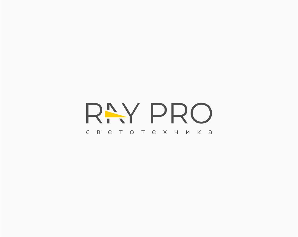 Разработка логотипа (продукт - светодиодная лента) фото f_3365bc29870981a8.jpg