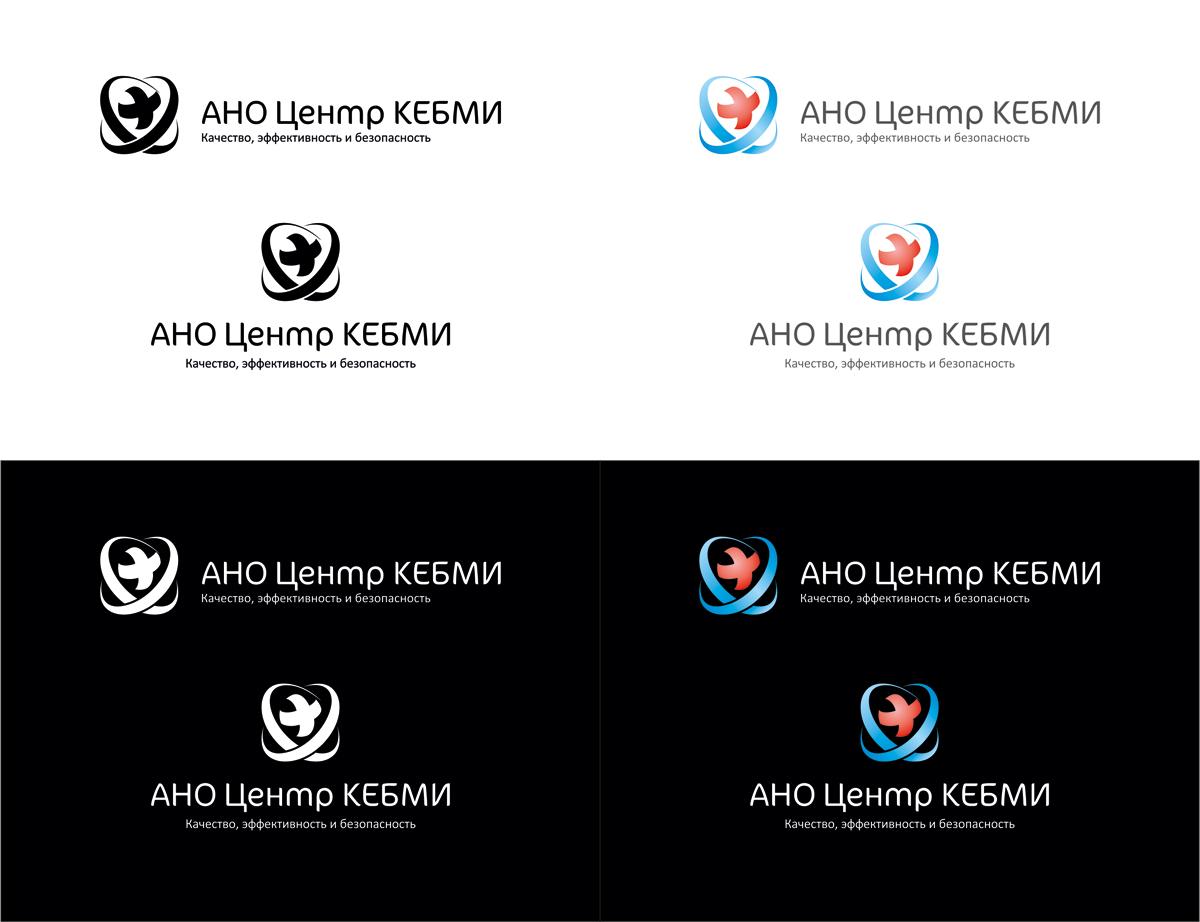 Редизайн логотипа АНО Центр КЭБМИ - BREVIS фото f_4145b1b868e52a96.jpg