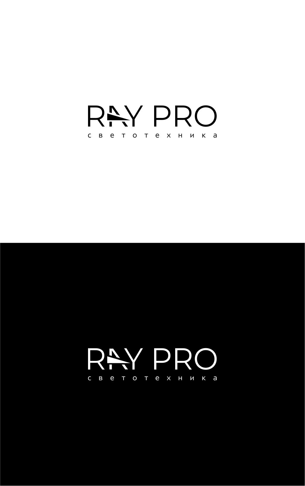 Разработка логотипа (продукт - светодиодная лента) фото f_6085bc2a823ed703.jpg